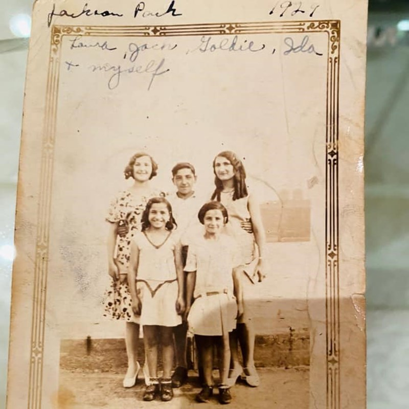My father & his sisters Jerusalem 1929